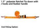 """WDCS1501 1.5""""聚酯拉紧与J挂钩和橡胶手柄"""