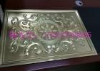 铝板浮雕壁画 铝艺雕刻壁画 定做壁画价格
