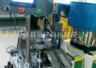 供应自动锁螺丝组装设备/生产线/装配机