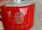 济南业威打标机加工提供陶瓷制品的激光刻字