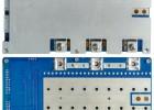 20串72v磷酸铁锂保护板