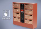 金柯厂家定直销不锈钢集群信报箱 小区智能刷卡信报箱 邮件箱