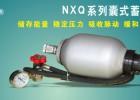 东莞厂家原装出厂蓄能器 NXQ-A-25/31.5-L蓄能器
