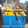 销售砖带网焊机
