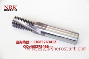 合金螺纹铣刀、钨钢螺纹铣刀、订做螺纹非标刀具