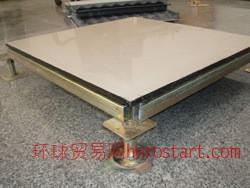 防尘陶瓷防静电地板 常秀