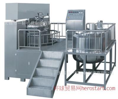 500升乳化机 化妆品乳化机 果酱乳化机