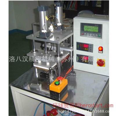 反光膜压合机反光膜模切机邮票孔冲压机