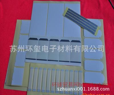 LED背光源扩散板 LED扩散膜 批发冲型加工