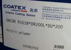 阿科玛ENCOR R161N苯丙防水乳液
