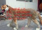 豹子模型仿真豹子真皮豹子