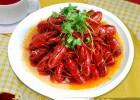学小吃技术哪里强-技术一流在哪里-温州金师傅小吃培训学校