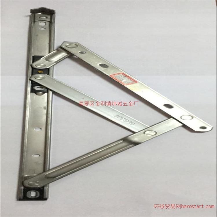 不锈钢窗撑铰链滑撑四连杆五连杆滑撑