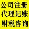 收购上海投资管理公司费用