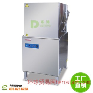 商用喷淋电加热 提拉式洗碗机 罩式洗碟机