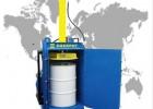 防爆防静电废油桶压扁机