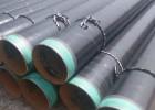天然气专用三层pe防腐钢管厂家