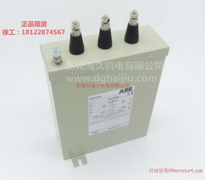 低压电容CLMD53/30KVAR 690V 50HZ