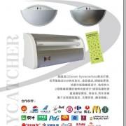 北京灿烂时代环保科技有限公司