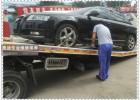 奥迪A6L发动机皮带断裂故障维修