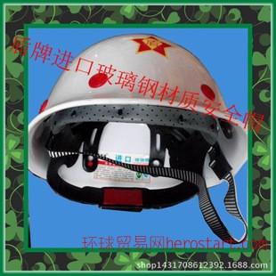 abs安全帽 工业防护帽 劳保防护帽 电力安全帽