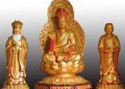 中国铜雕产业网,铜雕采购,供应铜雕地藏菩萨工艺品