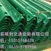 山东护栏板厂家现货供应喷塑波形护栏板