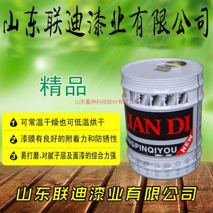 醇酸锤纹漆:使用在防盗门,保险柜,机床设备,电机,仪表等