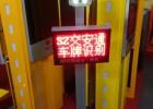 JAT-002车牌自动识别系统