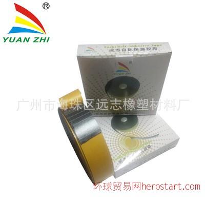 橡塑保温胶带 汽车密封胶条 机器密封 广州
