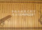 激光刻字打标加工竹简图案logo文字的雕刻镭射
