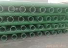 玻璃钢电缆管穿线管生产