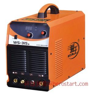 焊机、220/380氩弧焊、双电源氩弧焊机、氩弧焊两用、弧焊机