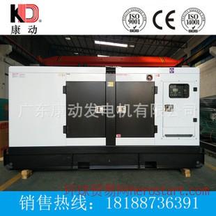 深圳发电机组 东风康明斯80KW柴油发电机组 同步交流发电机