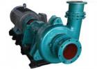 供兰州压滤机给料泵和甘肃压滤机给料水泵