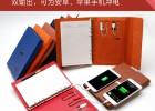 华为集团定制移动电源笔记本更美好的全联接世界