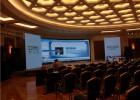 上海舞台LED大屏搭建布置公司