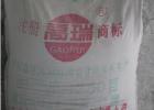 厂家热销 超细超白 优质重质碳酸钙