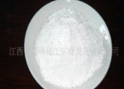 厂家直销 优质 重质 活性碳酸钙