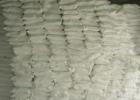 厂家直销 优质 1250目 重质碳酸钙
