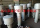 A型通风管,罩型通气管厂家批发