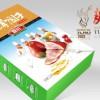 肉制品包装设计公司