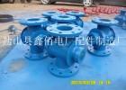 低价供应丝扣式水流指示器 法兰式水流指示器 工期快 质量优