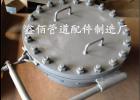 圆形焊制人孔、矩形保温人孔厂家质量好