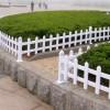 批发供应pvc草坪护栏