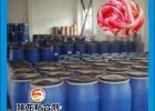 臻龙分散染料印花增稠剂 抗盐性高浙江优质增稠剂生产厂家