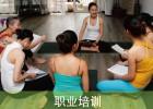 瑜伽职业培训|品质有保障,瑜舍瑜伽加盟培训只提供最合适的