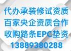 五级电力工程承试所需设备配置清单