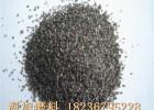 海旭磨料研磨喷砂材料 一级棕刚玉粒度砂