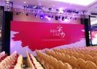上海高清喷绘写真制作喷绘无缝拼接KT板制作公司
